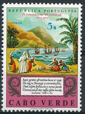 Cabo Verde - 1972 - Lusiads