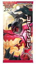 New Pokemon Card Xy Booster Part 1 Collection Y Sealed Pack Xy1 Japan
