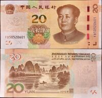 CHINA 20 YUAN 2019 P NEW SPARK SECURITY UNC