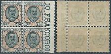 1926 REGNO FLOREALE 2,50 LIRE QUARTINA MNH ** - ED282