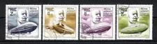 Ballons et Dirigeables Hongrie (24) série complète de 4 timbres oblitérés