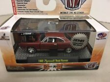 M2 MACHINES 1/64 2015 SEMA 1969 PLYMOUTH ROAD RUNNER LIMITED EDITION 1 OF 492