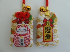 "1 Pc Japanese Amulet ""REN-AI JOJU"" Love Omamori Good Luck Charm Accessory"