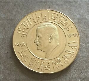 1398 AH 1978 Syria Gold Token Medal Re-election of President Hafez Assad 8 Grams