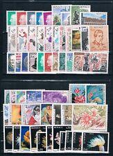 MONACO - Timbres Année 1980 N° 1209 à 1263 Neufs**