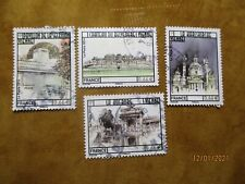 YT.4853+4854+4855+4856, 4/4 issus feuillet Vienne 2014,cachets ronds