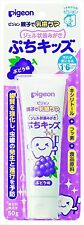 Pigeon Child Toothpaste Gel type Grape Flavor 50g Made in Japan Free Shipping