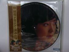 Teresa Teng Poetry N Rhymes Picture LP Vinyl NEW Japan 鄧麗君 淡淡幽情