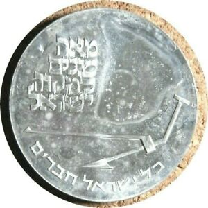 elf Israel 10 Lirot JE 5730 AD 1970 Silver Mikveh Israel Centennial  Proof  OGP