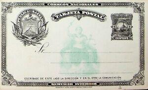 """EL SALVADOR 1891 1c """"SERVICIO INTERIOR"""" PRINTED UNUSED POSTAL STATIONERY CARD"""
