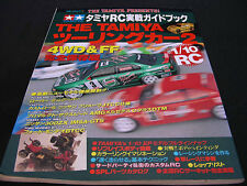 Vintage Tamiya RC CARS Bible Catalog TA01 TA02 4WD Rally & FF FWD 1995 Volume-2