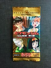 (X1) Pokemon Booster Pack Gym Heroes Japanese Factory Sealed