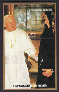 Princess Diana stamp minisheet 1997 Niger mnh D13