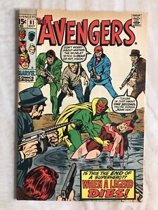 AVENGERS #81-SCARLET WITCH-VISION-BLACK PANTHER-CAPTAIN AMERICA FINE 6.0