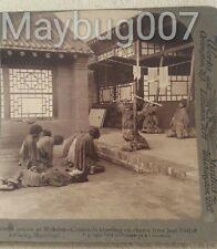 Antique Underwood & Underwood Stereoview Card Chinese Justice Prisoners Torture