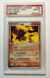 Pokemon PSA 10 GEM MINT MOLTRES EX Players Club Holofoil Promo Card