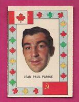 RARE 1972-73 OPC TEAM CANADA JP PARISE  CANADA CUP EX CARD (INV#3779)