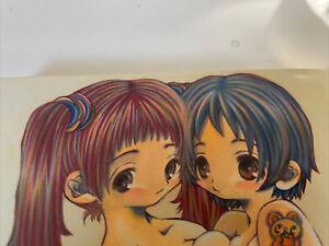 E Babies Japanese manga Book P170 Rare PC Comics Toons Manamaru Togawa