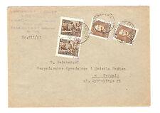 Polen Briefmarken Brief von 1951 Groszy Aufdruck Mi 655, 659