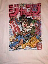 Dragon Ball Kid Goku Shirt