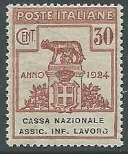 1924 REGNO PARASTATALI CASSA NAZ LAVORO 30 CENT VARIETà O ROTTA MNH ** - M45-4