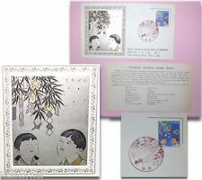 Japan First Day Cover 1962 Tanabata Metal Photogravure Etching Hitoshi Otsuka