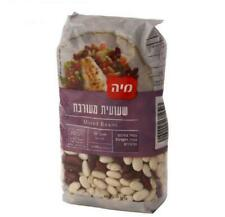Mixed Beans Kosher Israeli Product Food By Mia 500g 17.5oz