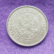 More details for 1874s finland markkaa