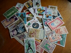 Collection lot 45 different Laos stamps