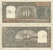"""1969-1970 REPUBLIC of INDIA Scarce """"10 RUPEE NOTE"""" May-June 1970 ONLY SIGNATURE"""