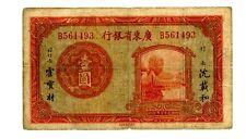 China . P-S2442 . 1 Dollar . Nd(1936) . *F*
