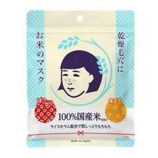 Keana Nadeshiko Rice Face Mask for Dry Skin 10 Pieces Skin Care Japanese Import