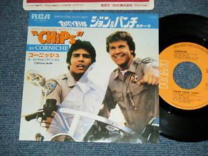 "TV Movie Theme from CHIPS CORNICHE Japan 1979 NM 7""45 CALIFORNIA HUSTLE"