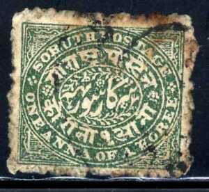 1877-86 India Soruth Saurashtra 1a Green SC#14 A3 USED INV#4