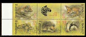 Russia 1989 MNH 5v + Label, Rodents, Rabbit