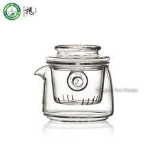 FH-799G sans plomb borosilicate verre clair Mini Gongfu théière avec infuseur
