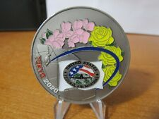 Federal Air Marshal Service Tokyo Olympics 2020 FAM FAMS Challenge Coin (Blue)