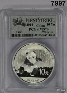 2014 CHINA 10 YN 1ST STRIKE PCGS CERTIFIED MS70! .999 SILVER PANDA #7997