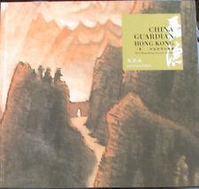 CHINA GUARDIAN 2012 Hong Kong Autumn Auctions Invitation