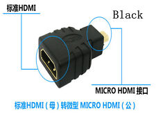 1PCS HDMI Type A Female to Micro D Male Gold Plated Adapter Converter Connector