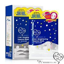 [MY SCHEMING] 7-IN-1 Brightening Essence Silk Facial Mask 10pcs/1 box NEW
