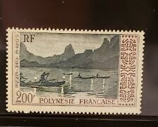 French Polynesia Airmail Stamp # C27 - Night Fishing at Moorea - MNH