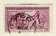 GREECE; 1906 early Olympic Games issue fine used 20l. value