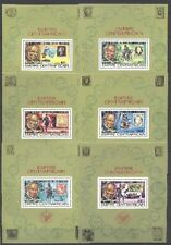 Hill, Marke auf Marke - Zentralafrika - Bl.40-45 ** MNH 1979