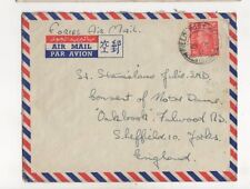 Field Post Office 137 Postmark 1952 Cover Convent Fulwood Road Sheffield 448b