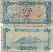 Libya P 35 b - 1 Dinar 1972