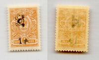 Armenia 1920 SC 130 mint Type F or G black . rtb4742