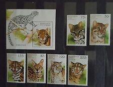 Briefmarken Tiere Katzen Raubkatzen Benin,postfrisch