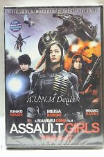 assault girls a mamoru oshii film ntsc import dvd