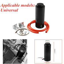 800ML Car Cooling Pot Auxiliary Tank Radiator Cooling Overflow tank